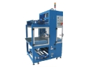 Automatic Direct Feed-In Type Sleeve Wrapper_1